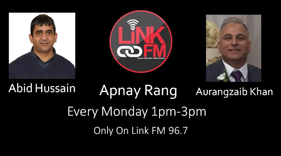 Apnay Rang