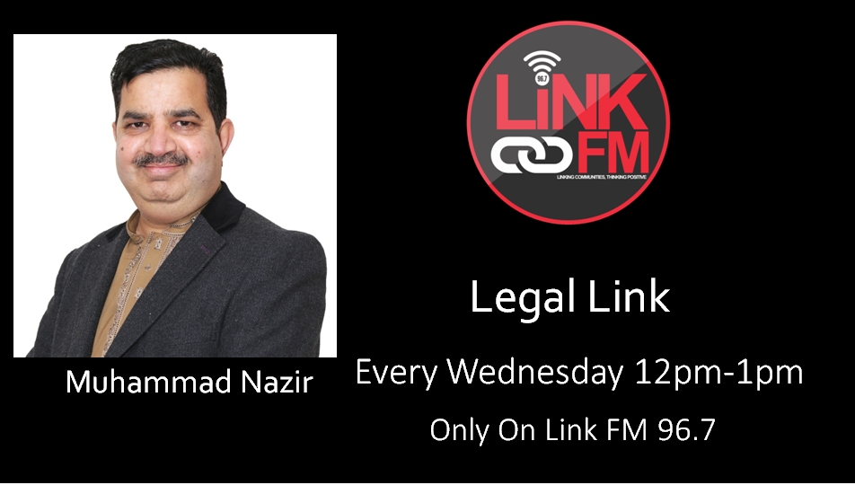 Legal link 12-1