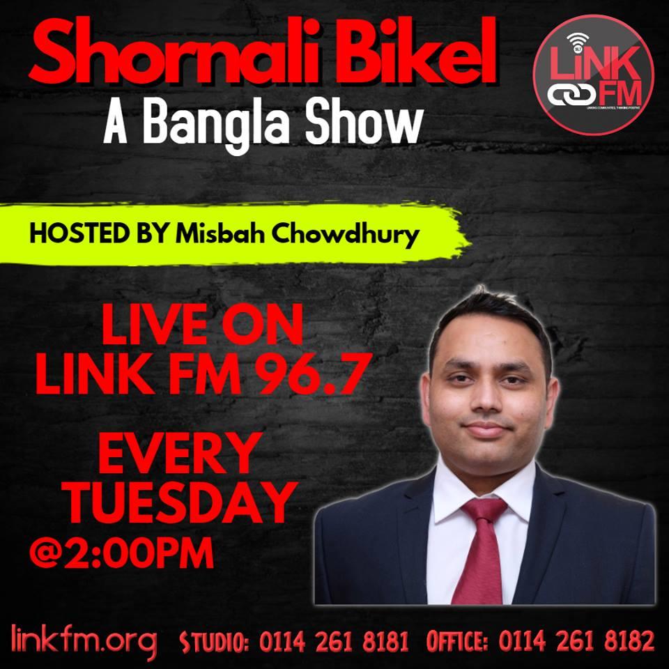 Bangla Show