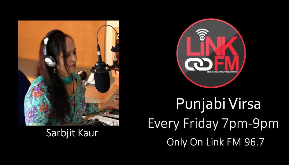 Punjabi Virsa 7-9