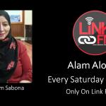 Alam Alosrah 1- 2.30