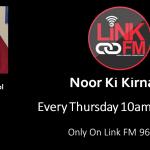 Noor Ki Kirrnain 10-12